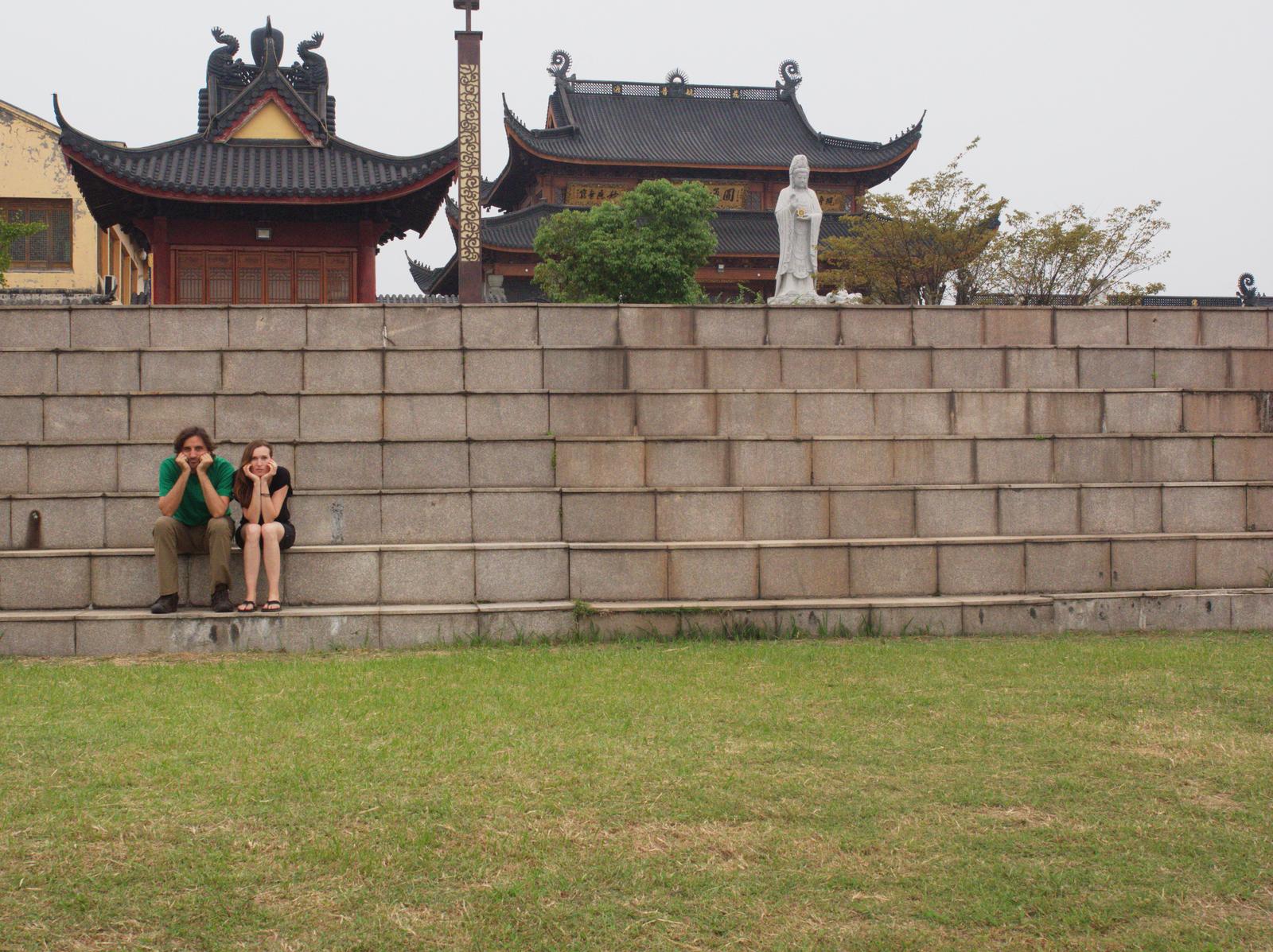 Yanguang