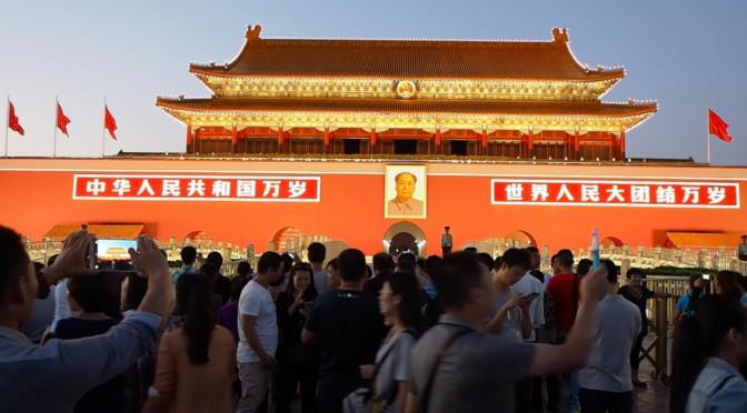 12. Etappe: Beijing – Shanghai