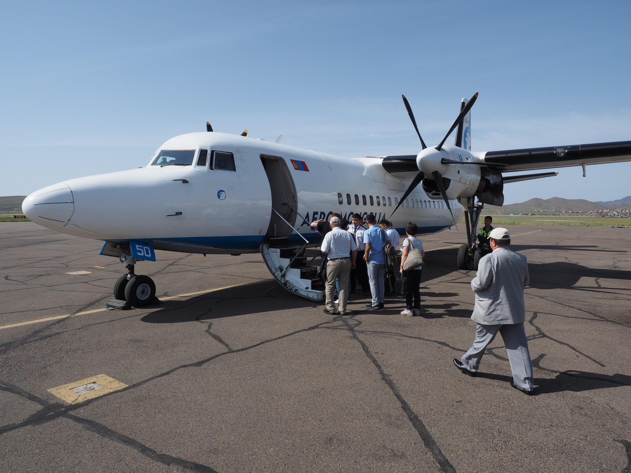 Abflug von Ulaanbataar nach Ölgli