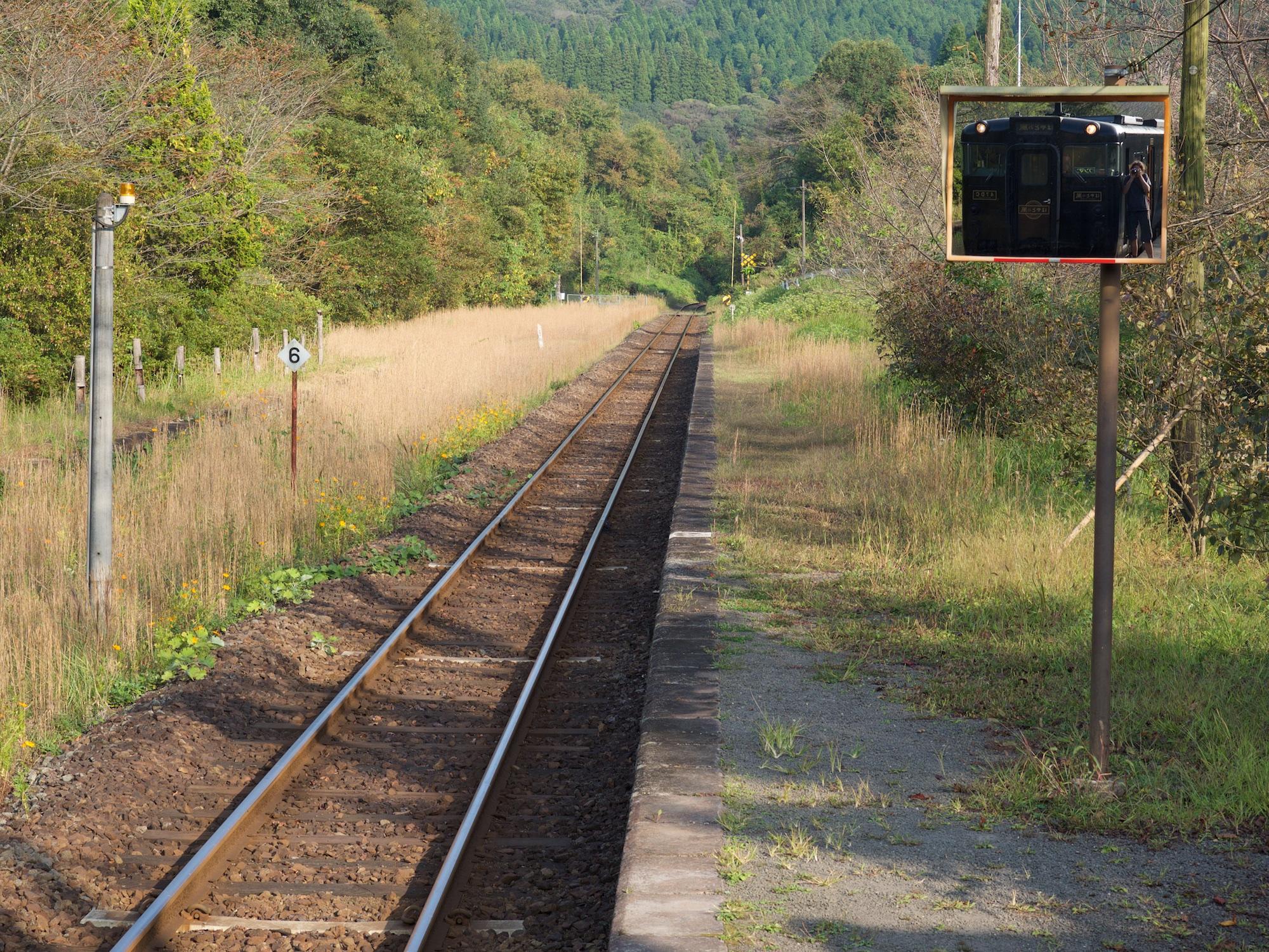 Hisatsu-Linie