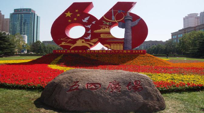 Goldene Woche in Qingdao